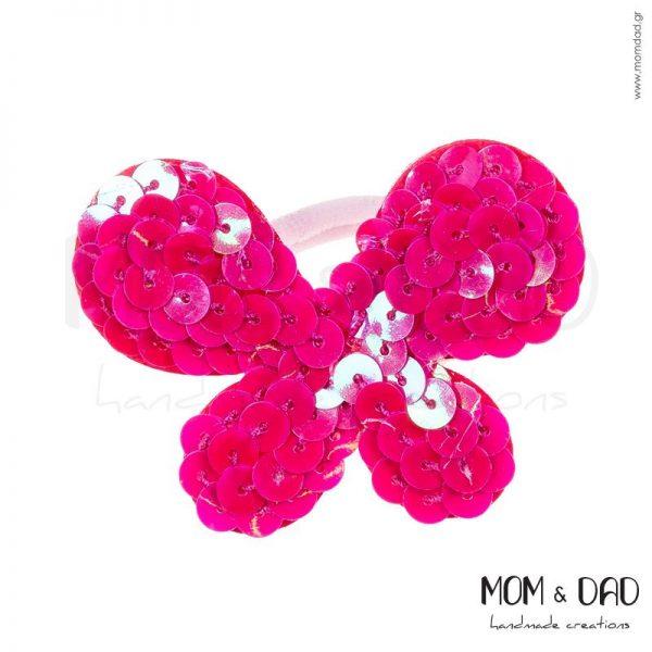Πεταλούδα σε Λάστιχο Σετ - Mom & Dad 53011246