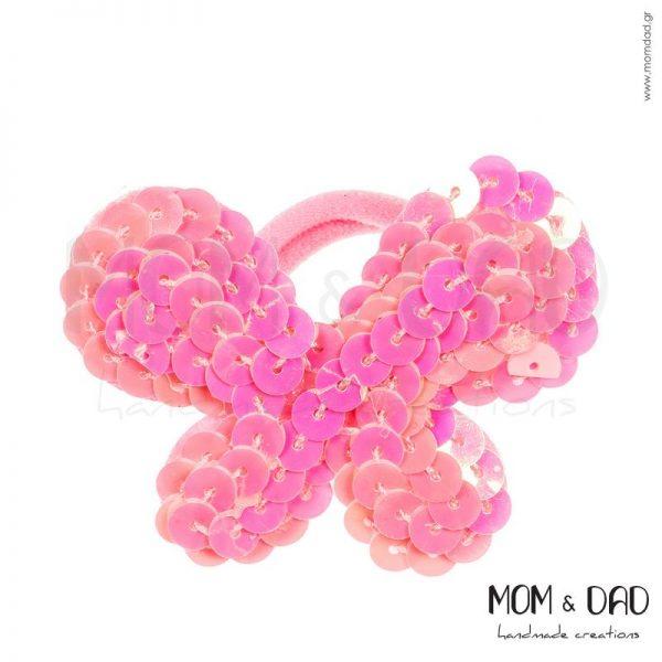 Πεταλούδα σε Λάστιχο Σετ - Mom & Dad 53011247