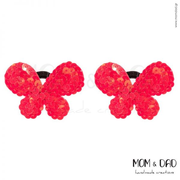 Πεταλούδα σε Λάστιχο Σετ - Mom & Dad 53011248