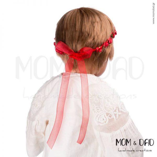 Λουλούδια σε Στεφάνι - Mom & Dad 54011014