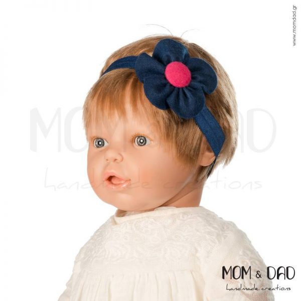 Κορδέλα Μαλλιών για Μωρά - Mom & Dad 5701032