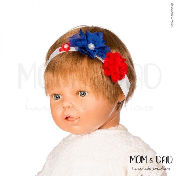 Κορδέλα Μαλλιών για Μωρά - Mom & Dad 57011561