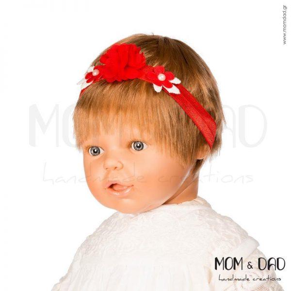 Κορδέλα Μαλλιών για Μωρά - Mom & Dad 57011563