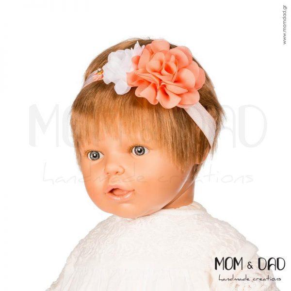 Κορδέλα Μαλλιών για Μωρά - Mom & Dad 57011579